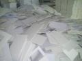 山东菏泽长期回收纯白废纸
