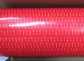供应3M7725-22标签