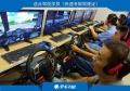 乡镇热门挣钱项目 模拟学车训练馆月入3万