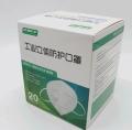 全国专线物流口罩盒印刷定做消毒液外包装厂家