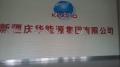 北京哪里有管道脱脂酸洗钝化公司