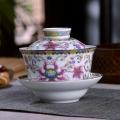 珐琅彩陶瓷盖碗礼品茶具品茗杯泡茶碗