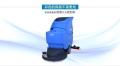 供应集合达R56BT手推电瓶式洗地机
