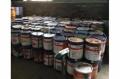 哪里大量回收外墙乳胶漆
