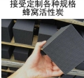 天津炭砖——蜂窝活性炭砖厂家直销