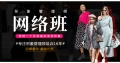 广州四季美学色彩搭配形象管理课程名师手把手教您掌握核心技术