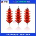 中汇HY5W-6氧化锌避雷器 高品质