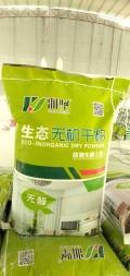 湖南衡阳雅坚品牌生态无机干粉厂家直销