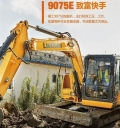 亳州柳工装载机铲车销售热线