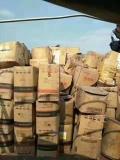 回收皮革用染料回收染料价格高
