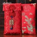 清香印春节红包