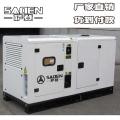 甘肃萨登大型静音30千瓦柴油发电机专业生产厂家