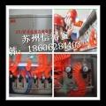苏州厂家箱式压风自救装置ZYJ-A型高效免维护