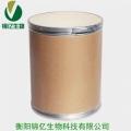 武汉厂家供应莠灭净 可湿性粉剂 量大从优