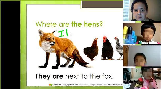 少儿英语课程