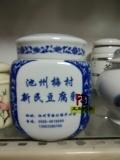 药房陶瓷膏方罐1斤厂家直销 四方青花陶瓷包装罐厂家供应