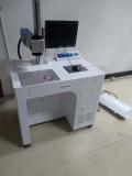 光纤激光打标机无耗材:半导体激光打标机维修