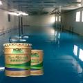 江门树脂地坪漆包工包料找地卫士地板漆