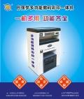 创业全自动印名片的标签印刷机械设备