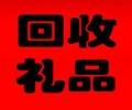 邢台熊猫香烟回收价格多少钱一条、各种香烟回收价格