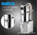 供应集合达NT301立式全不锈钢三相大功率吸尘器干湿两用
