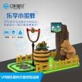 儿童游乐设备VR版愤怒的蜜蜂虚拟现实