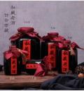 中式复古黑釉陶瓷酒瓶 订做加字陶瓷酒瓶