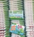 武汉定制广告纸巾厂家有吗