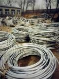 铝芯电缆今日回收多少钱一斤 消息报价
