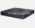 威岳厂家热销高精度大理石平台可按图定制