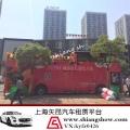 上海双层观光巴士出租 观光巴士婚车出租 观光巴士商业出租