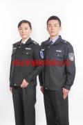 安徽环境监察服装-合肥标志服厂家