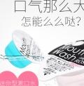 一次性漱口水oem口腔护理生产含漱液 ODM贴牌