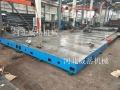 厂家特供 铸铁平台 试验平板质量保证