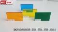 供应绿色 乳白色防静电有机玻璃板