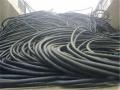 废电缆铜回收电话 实时报价
