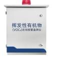 HKOL-1000系列挥发性有机物在线警报监测系统(PID)