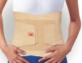 台湾爱民护腰WB-573腰痛保护带腰肌劳损护腰带腰椎间盘固定