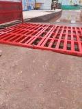 巫山水泥厂车辆自动冲洗设备