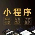 微信小程序公众号平台定制开发会员拼团商城