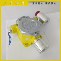 四氟乙烷浓度报警器R134A气体泄漏报警装置