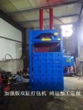 立式液压废纸壳打包机多用途价格低