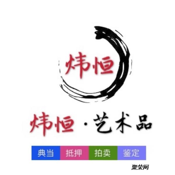 重庆巫溪古董交易