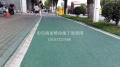 黑色沥青路面改色喷涂 彩色路面喷涂 道路工程材料