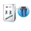 加热过滤饮水机冷热