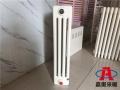 GZ409钢四柱暖气片 批发零售加工定制