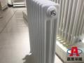 SQGZ317钢三柱散热器、钢三柱散热器厂家价格