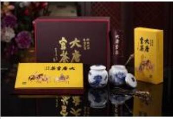 青花瓷罐大唐官茶丝绸之路商贸之宝_聚荣网
