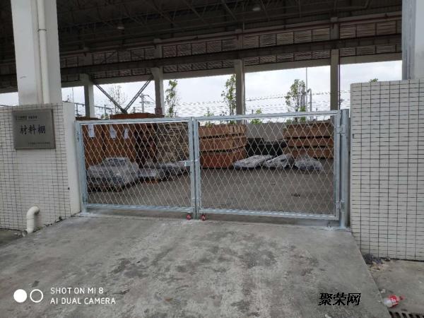 供應金欄JL050鋼板網護欄鍍鋅網護欄深圳地鐵外圍圍欄網