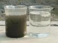 广州水质检测化验机构 检测报告办理